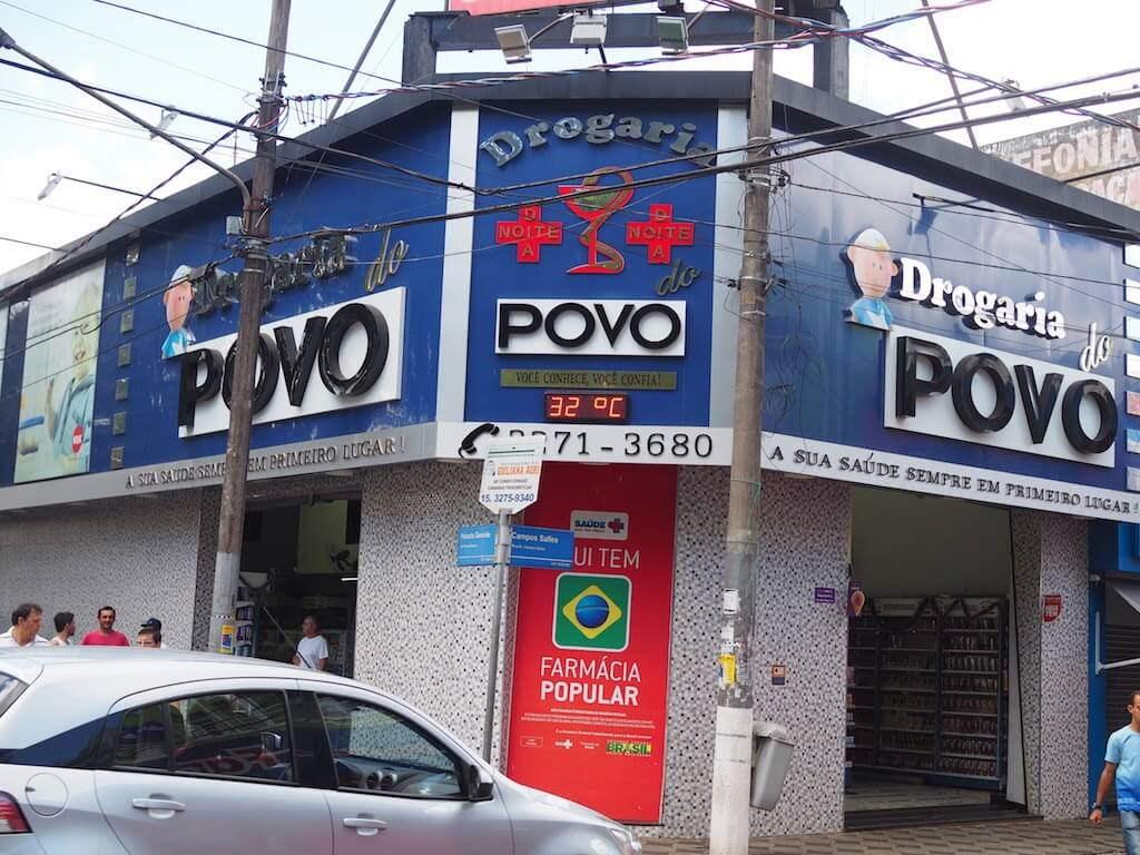 PC046906
